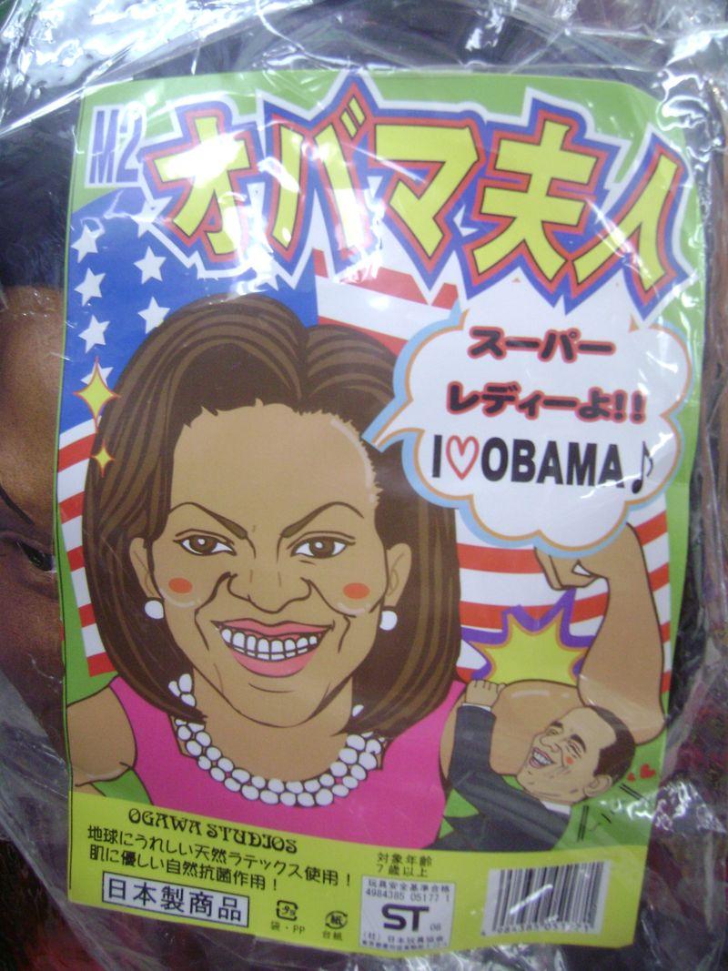 Japanoldcamera 127